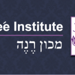 מכון רנה Renee-institute קוסמטיקאית בירושלים