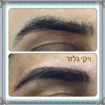 איפור קבוע בשיטת השיערה מראה טבעי