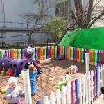 גן ילדים בפתח תקוה