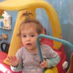 גן ילדים בבן יהודה, תל אביב