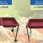 ארגזי חול ומים לגני ילדים