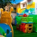 גן ילדים בכפר סבא